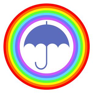 虹の輪に包まれる傘のイラスト素材 [FYI04130866]