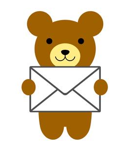 手紙を持つクマのイラスト素材 [FYI04130869]