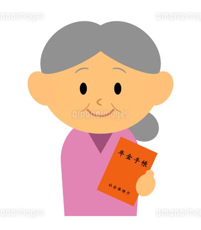 年金手帳を持つおばあさんのイラスト素材 [FYI04131037]