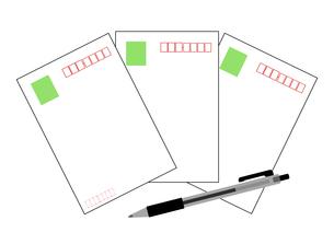 三枚のハガキとボールペンのイラスト素材 [FYI04131094]