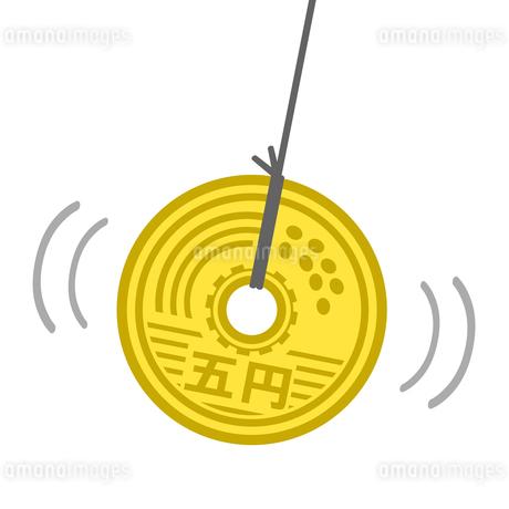 ゆれる五円玉のイラスト素材 [FYI04131368]