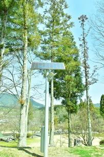 太陽光発電パネルの写真素材 [FYI04132482]