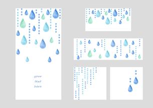雨のしずくフレームセットのイラスト素材 [FYI04133287]