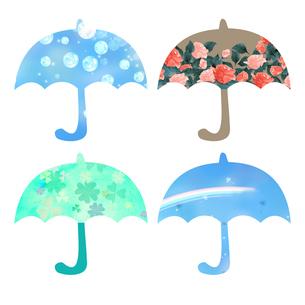 可愛い傘バリエーションのイラスト素材 [FYI04133289]