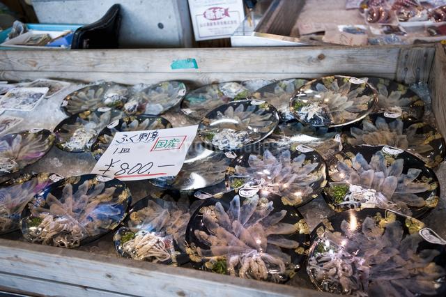 ふぐ刺身,唐戸市場の写真素材 [FYI04135097]