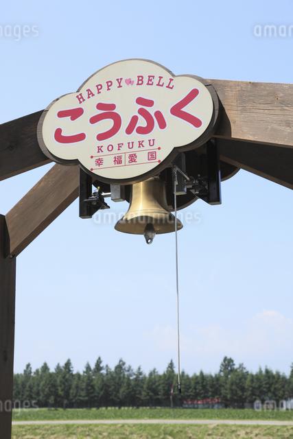 幸福駅のハッピーベルの写真素材 [FYI04135474]