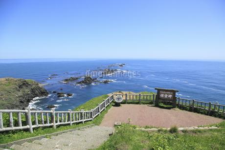 襟裳岬の写真素材 [FYI04135565]