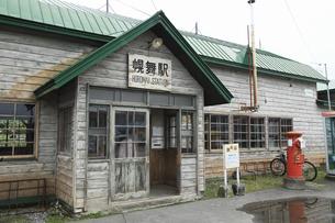 幌舞駅の写真素材 [FYI04135617]