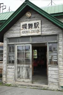 幌舞駅の写真素材 [FYI04135624]