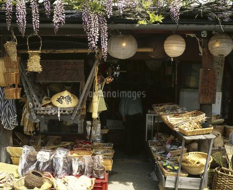 高山 竹細工店の写真素材 [FYI04136333]