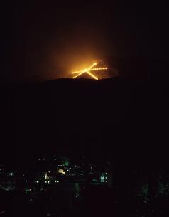 五山送り火の写真素材 [FYI04136957]