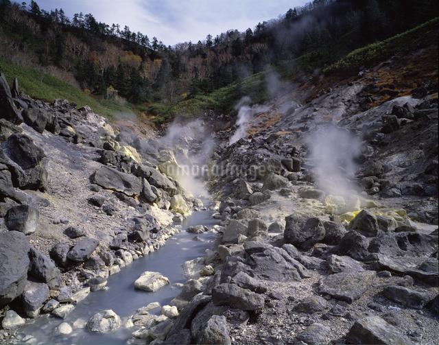 玉川温泉の北投石(国特別天然)の写真素材 [FYI04137019]