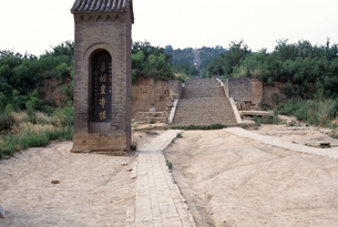 秦始皇帝陵の写真素材 [FYI04137044]
