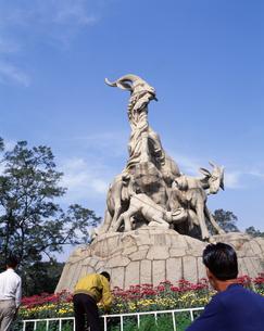 越秀公園 五羊塑像の写真素材 [FYI04137064]