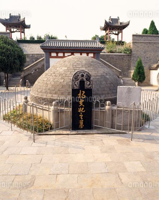 楊貴妃墓の写真素材 [FYI04137072]
