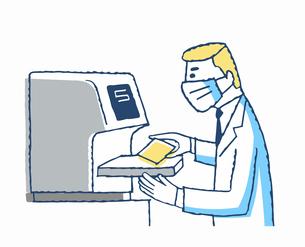 ウイルス検査イメージ PCR検査をする検査員のイラスト素材 [FYI04139632]