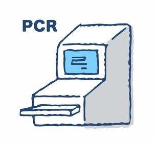 ウイルス検査イメージ PCR法検査機器のイラスト素材 [FYI04139636]