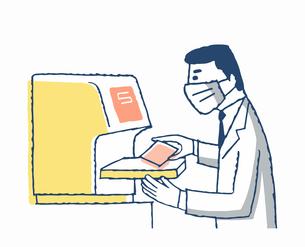 ウイルス検査イメージ PCR検査をする検査員のイラスト素材 [FYI04139641]