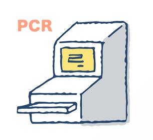 ウイルス検査イメージ PCR法検査機器のイラスト素材 [FYI04139648]