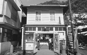 奥多摩,丹波山村,丹波山村郵便局の写真素材 [FYI04145915]