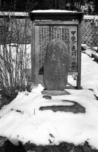 奥多摩,丹波山村,甲斐の良円の墓の写真素材 [FYI04145919]