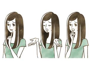 女性-表情のイラスト素材 [FYI04149217]