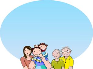 青空の下の明るい家族のイラスト素材 [FYI04151989]