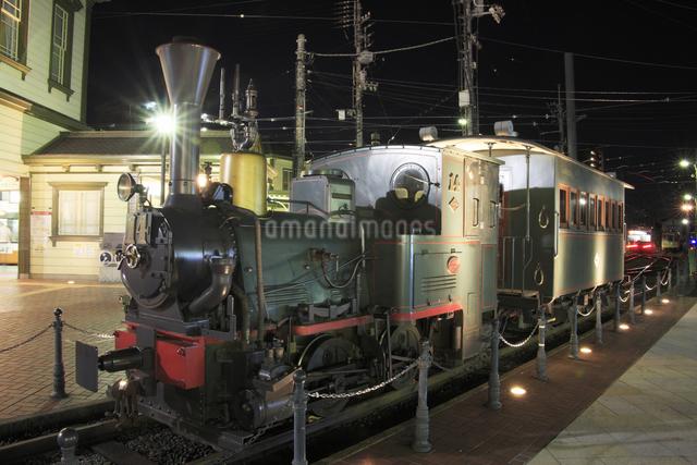 道後温泉駅坊ちゃん列車の写真素材 [FYI04156831]