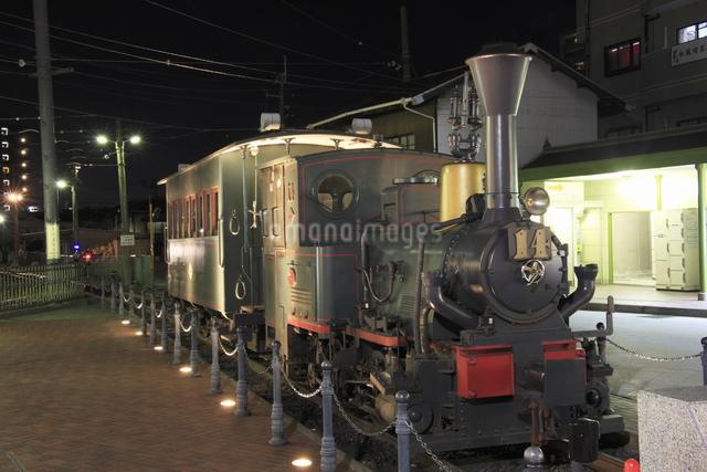道後温泉駅坊ちゃん列車の写真素材 [FYI04156833]