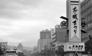 日本、兵庫県、姫路市、姫路駅前、路線バス、駅前大通、昭和、昭和47年8月、昭和の記録、昭和の風景、レトの写真素材 [FYI04160742]