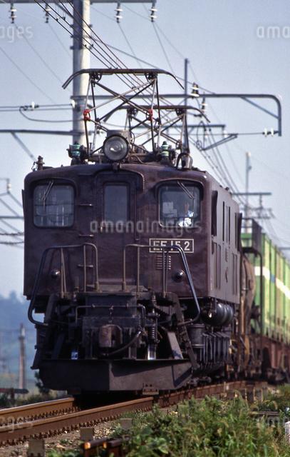 上越線 EF15電気機関車牽引貨物列車の写真素材 [FYI04160768]