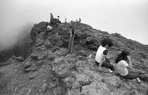 韓国岳山頂の写真素材 [FYI04160835]