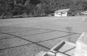 晩秋の丹波山村の写真素材 [FYI04161031]