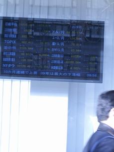 街頭の株式株価表示板の写真素材 [FYI04164358]