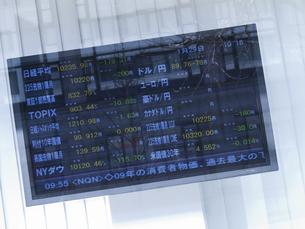 街頭の株式株価表示板の写真素材 [FYI04164360]