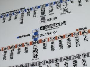 JR西日本在来線の路線図の写真素材 [FYI04164824]