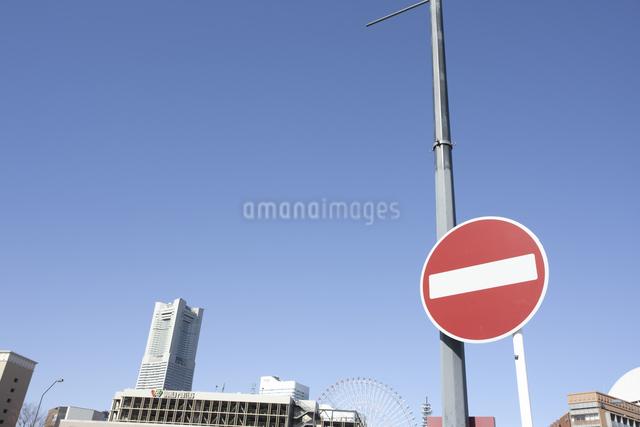 道路標識の写真素材 [FYI04167981]