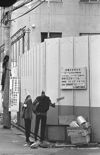 原宿・神宮前4丁目の風景の写真素材 [FYI04172227]