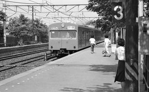 国鉄 木下駅の写真素材 [FYI04172520]