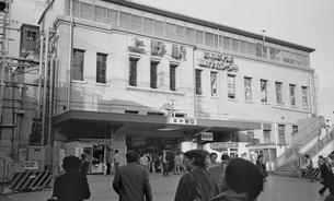 上野・国鉄上野駅 広小路口の写真素材 [FYI04172635]