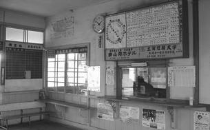 鉄道 私鉄・鹿島鉄道鹿島線 鉾田駅の写真素材 [FYI04172770]
