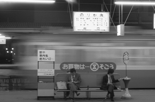 鉄道 国鉄・常磐線 柏駅ホームの写真素材 [FYI04172813]