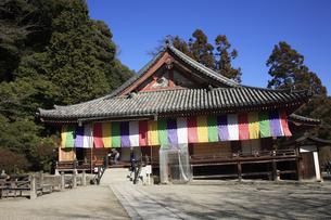 松尾寺の写真素材 [FYI04175817]