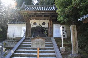 松尾寺の写真素材 [FYI04175818]
