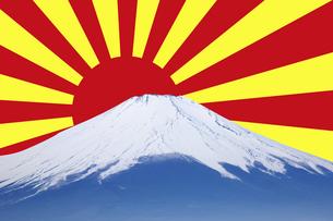 太陽と富士山の写真素材 [FYI04179171]