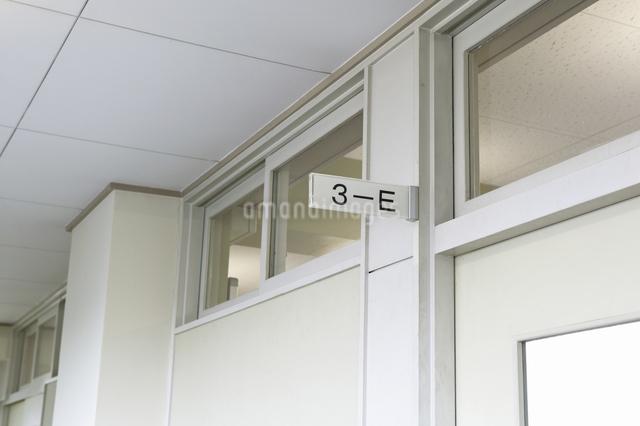 教室の写真素材 [FYI04179522]