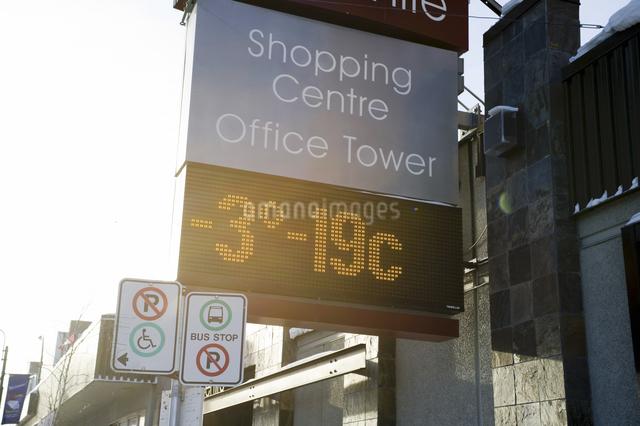 イエローナイフの温度計の写真素材 [FYI04185071]