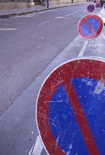 道路標識の写真素材 [FYI04185586]