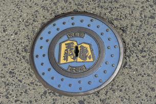 上水栓の蓋の写真素材 [FYI04188394]