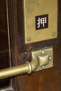回転ドアの取手の写真素材 [FYI04190848]